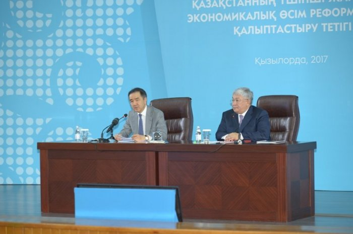 PRIME MINISTER OF THE REPUBLIC OF KAZAKHSTAN GAVE A POSITIVE ASSESSMENT TO THE DEVELOPMENT OF THE ECONOMY OF KYZYLORDA REGION